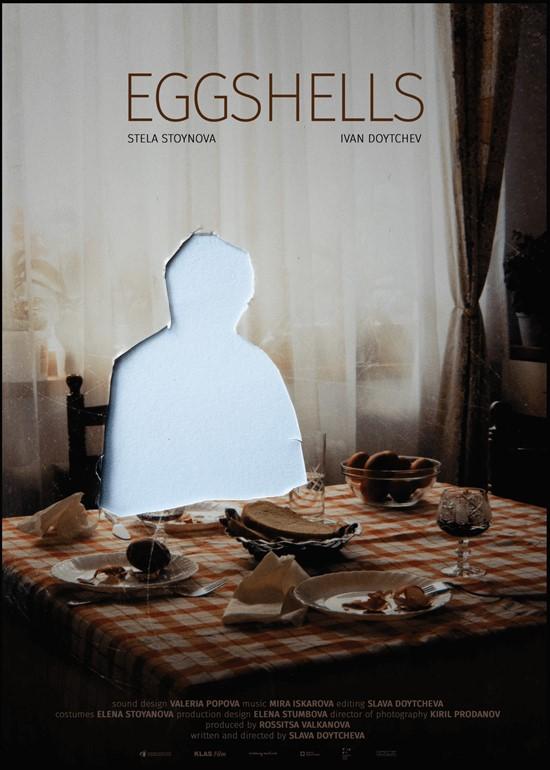 EGGSHELLS   International Women Filmmakers Festival